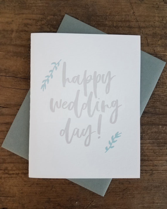 WD-10_Happy_Wedding_Day